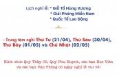 THÔNG BÁO LỊCH NGHỈ LỄ GIỖ TỔ, LỄ 30/4 VÀ 1/5